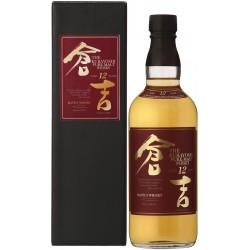 Kurayoshi 12 ans 43°